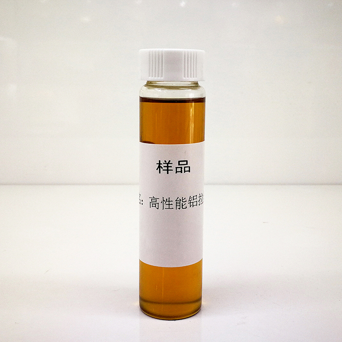 <strong>Aluminum brushed oil OFL-203</strong>